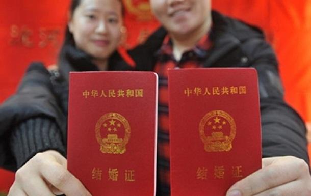 Китаец совершил кражу, чтобы не жениться