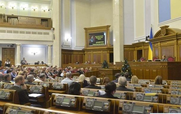 Названо депутатів, які пропустили 90% засідань