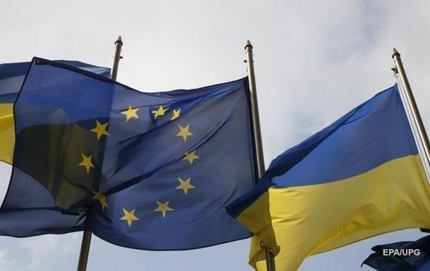 Обнародована повестка дня заседания совета ассоциации Украина-ЕС