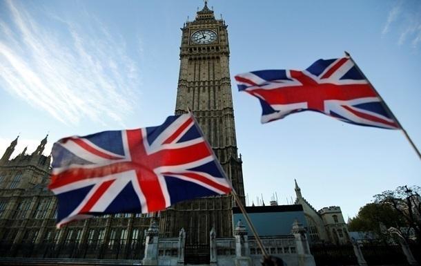 Великобританія відреагувала на скандал з тризубом