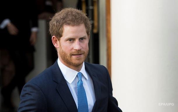 Принц Гаррі покинув Великобританію