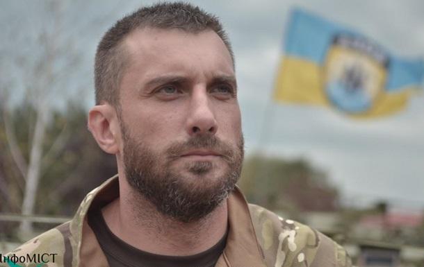 Ірма Крат запитала у добровольця Азову із БПП: хто міг записати Гончарука?
