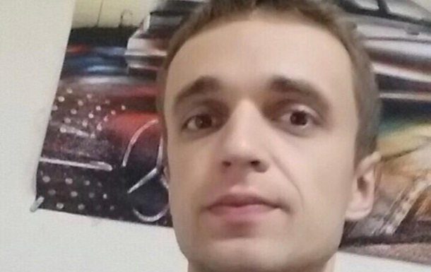 Александр Вознюк - интернет-шантажист, которы не может жить в социуме
