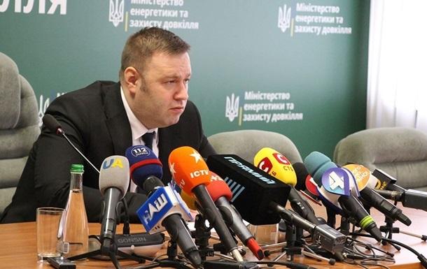 Глава Міненерго дав пораду дітям українських шахтарів