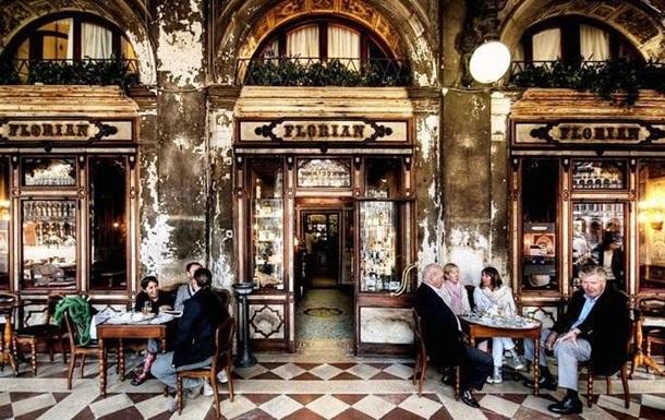 Названа старейшая кофейня Европы