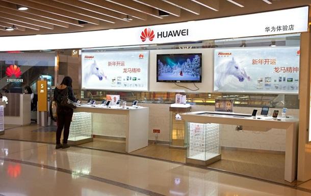 Huawei нашла замену Google Maps