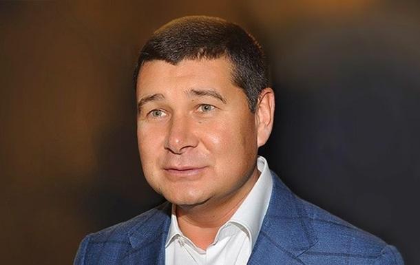 Онищенка судитимуть заочно - ЦПК