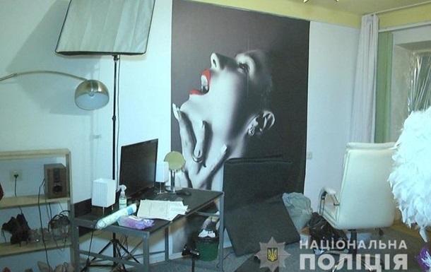В Киеве накрыли сеть онлайн-порностудий