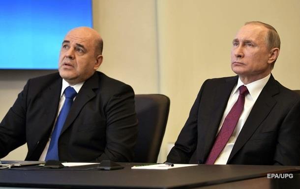 Став відомий склад нового уряду РФ