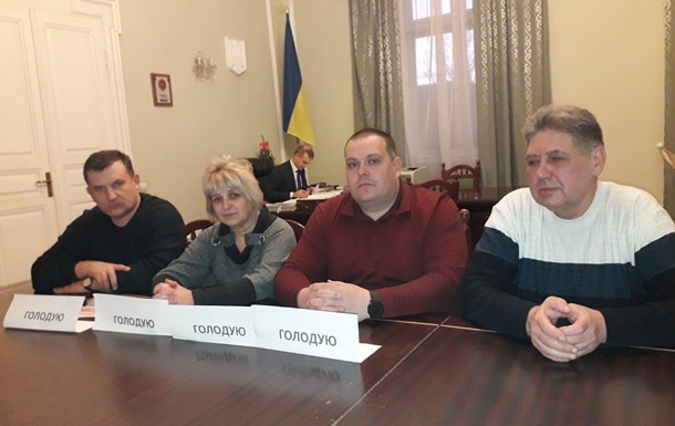 Шахтарі влаштували голодування в будівлі Львівської ОДА