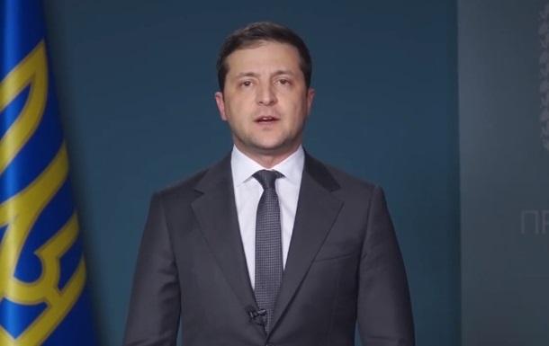 Поздравление Зеленского с Днем соборности Украины