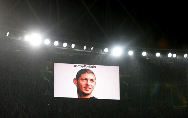 Гравці Севільї присвятили гол Еміліано Салі, загиблому рік тому