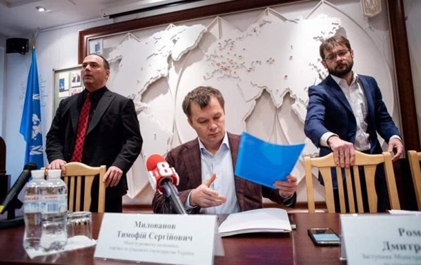 Роботодавців в Україні зобов яжуть пояснювати причину звільнення