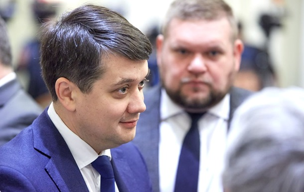 Стала известна зарплата Разумкова