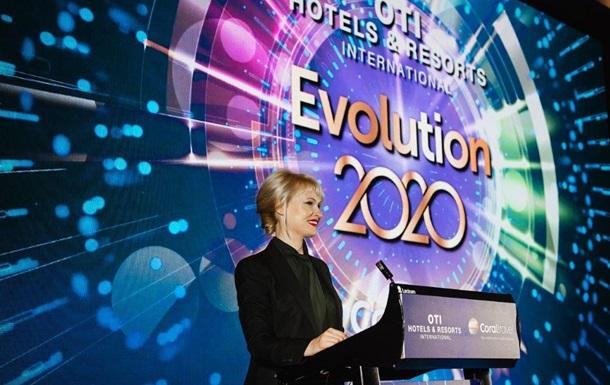 У Туреччині з явиться нова готельна мережа