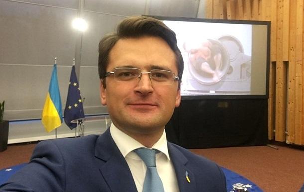 Кулеба объяснил отказ от таможенного союза с ЕС