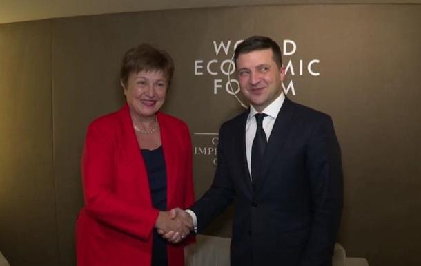 Зеленский в Давосе встретился с главой МВФ