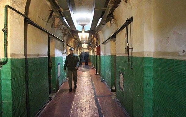 Названа стоимость содержания украинских тюрем