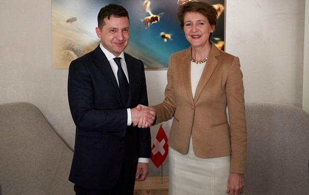 Зеленский встретился с руководством Швейцарии и Нидерландов
