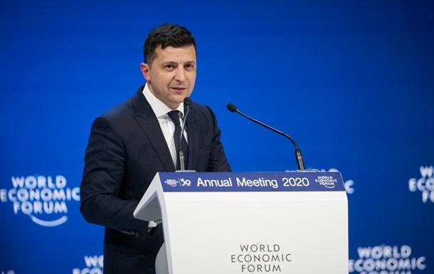 Зеленский анонсировал перезапуск СБУ