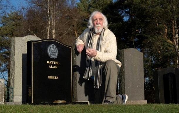 Чоловік знайшов на кладовищі свою могилу