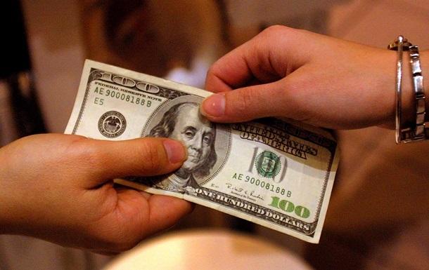НАБУ раскрыло схему экс-чиновников на 54 миллиона