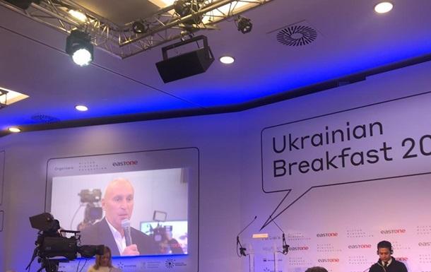 Изменения в Украине выгодны инвесторам и здесь можно начинать большие проекты