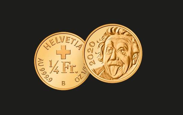 В Швейцарии отчеканили самую маленькую золотую монету
