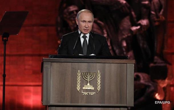 Путин предлагает  пятерке  решить проблемы мира