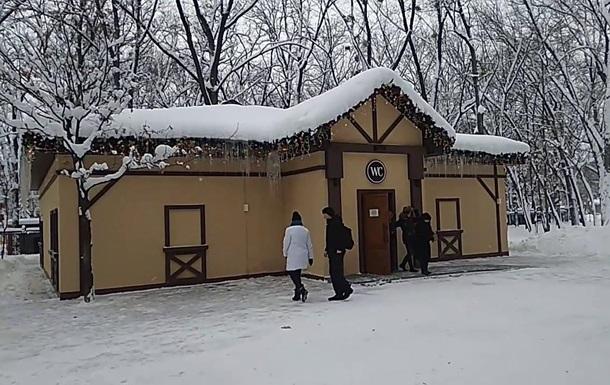 Харьковский туалет признали лучшим в Украине
