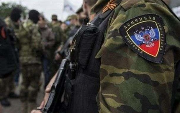 СБУ раскрыла очредную попытку вербовки  МГБ ДНР