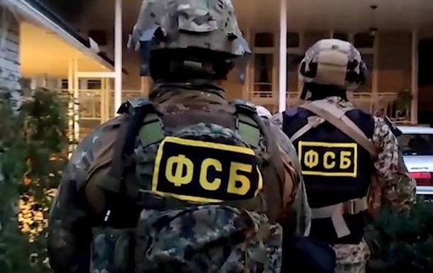 ФСБ заявила об обнаружении схронов со взрывчаткой в Крыму