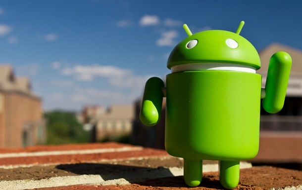 Стала відома дата виходу Android 11