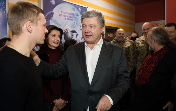 В ГБР сообщили, почему не пустили с Порошенко нардепов