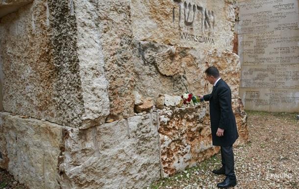Без Путина и с демаршем. Зеленский в Израиле