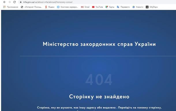 Про посольство України в Султанаті Оман або  При Пороху такого не було!