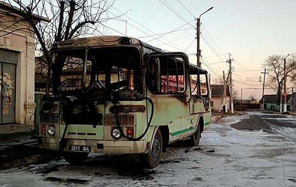 На Одессчине рядом с отделением пожарных сгорел автобус Нацгвардии