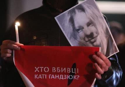Вбивство Гандзюк: підозрюваного затримали у Болгарії