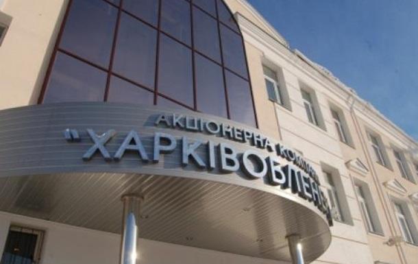В «Харьковоблэнерго» вернутся схемы Свиридова