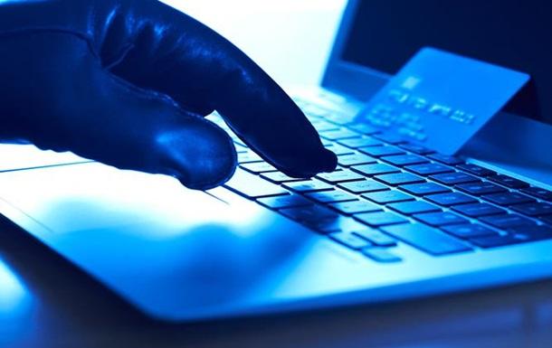 СБУ в 2019 году нейтрализовала более 480 киберинцидентиов и кибератак