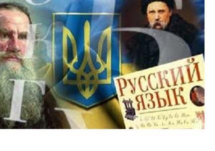 Киев - мачеха городов нерусских?!