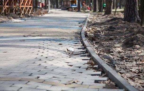 У Києві при реконструкції парку вкрали 14 млн гривень