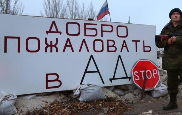 Україною фактично в односторонньому порядку виконуються завдання, які були визна