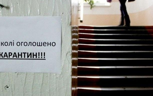 В Бердянске Запорожской области объявили карантин