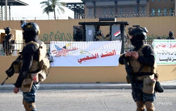 Посольство США в Іраку знову зазнало обстрілу