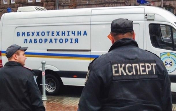 У центрі Києва поліцейські підірвали знайдену бомбу