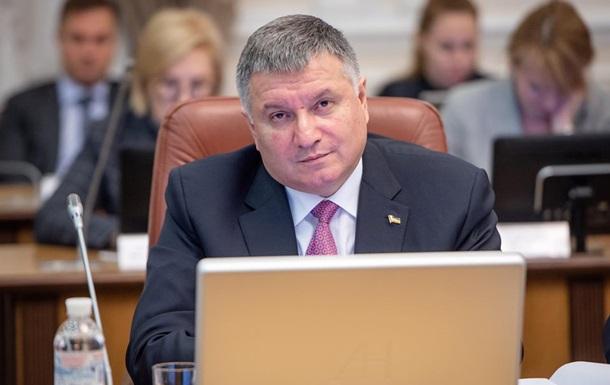 Глава комитета Рады допустил увольнение Авакова