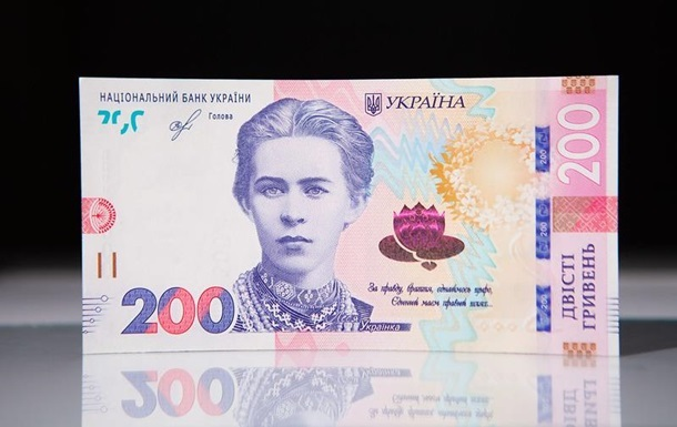 Нацбанк представил новую банкноту 200 грн