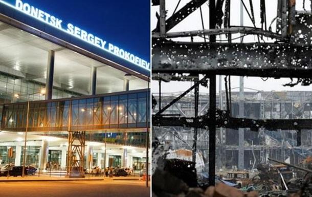 До и после. Прошло 5 лет с дня освобождения Донецкого аэропорта.