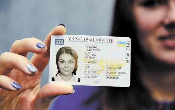 В Миграционной службе рассказали о динамике замены паспорта ID-картой